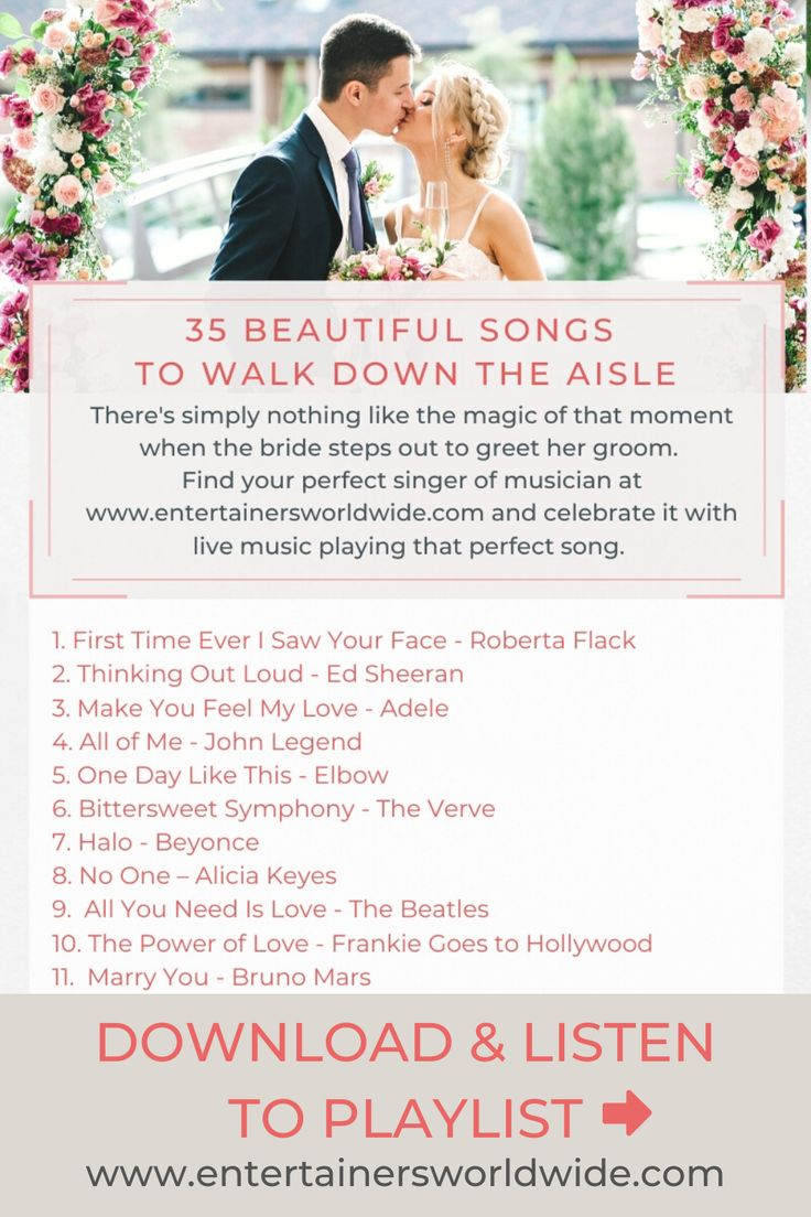 Beautiful Wedding Songs to Walk Down the Aisle in 2020