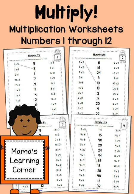 Each of the FREE Multiplication worksheets in this set from Mama's Learning Corner focus on one set of multiplication facts, including numbers 1 t
