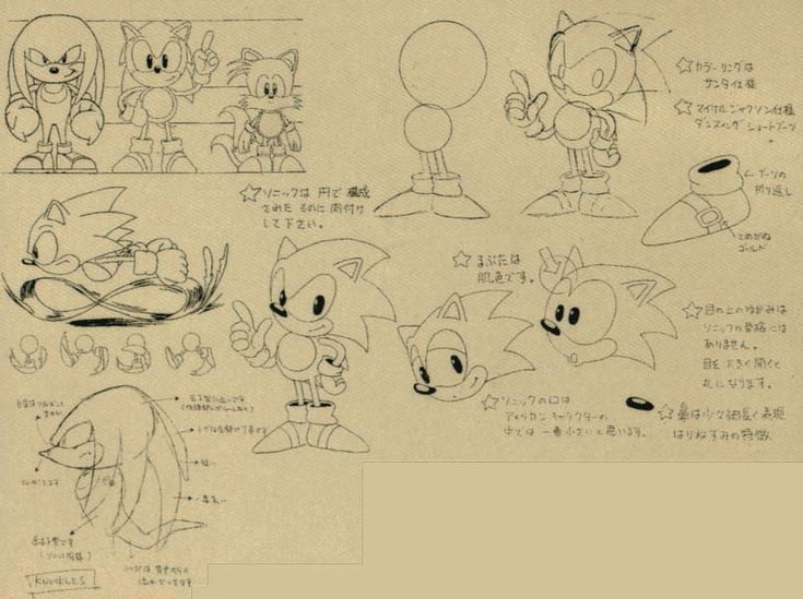 Pin by Haley Bussey on Sonic The Hedgehog Pinterest Universe - best of sonic battle coloring pages