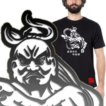 Kongōrikishi 金剛力士 - T-shirt