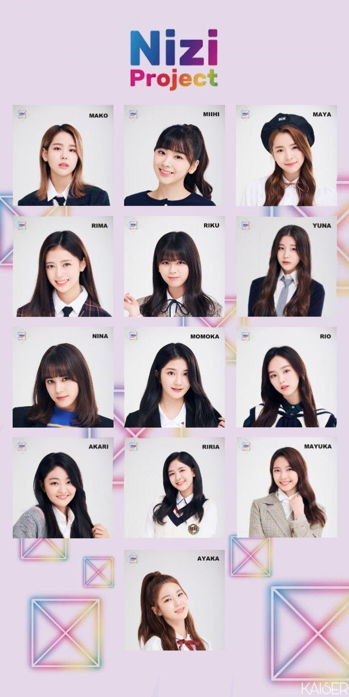 JYP NIZI PROJECT【2020】 虹, Jypエンターテインメント, マヤ