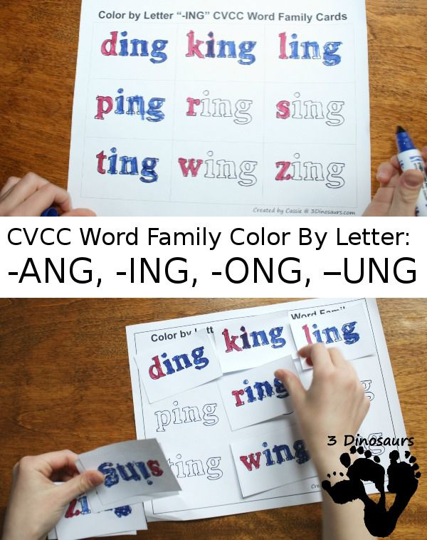 Letter Words Ending In Ung