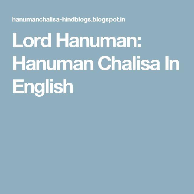 Lord Hanuman: Hanuman Chalisa In English