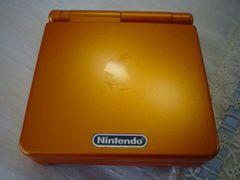 Torchic Pokemon Game Boy Advance SP