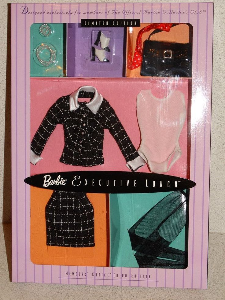 Barbie:  NRFB 1998 Official Collectors Club Exclusive EXECUTIVE LUNCH Outfit!
