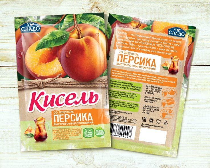 Kissel   Fruit Drink on Behance