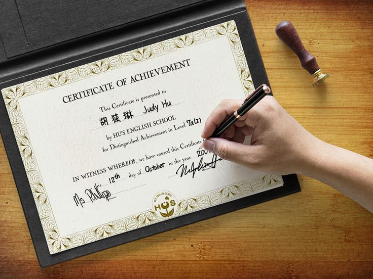 A Psd Mockup Of A4 Size Certificate To Display Government Documents Diplomas Degrees And Other Documents Changea Mockup Psd Free Stationery Stationery Paper