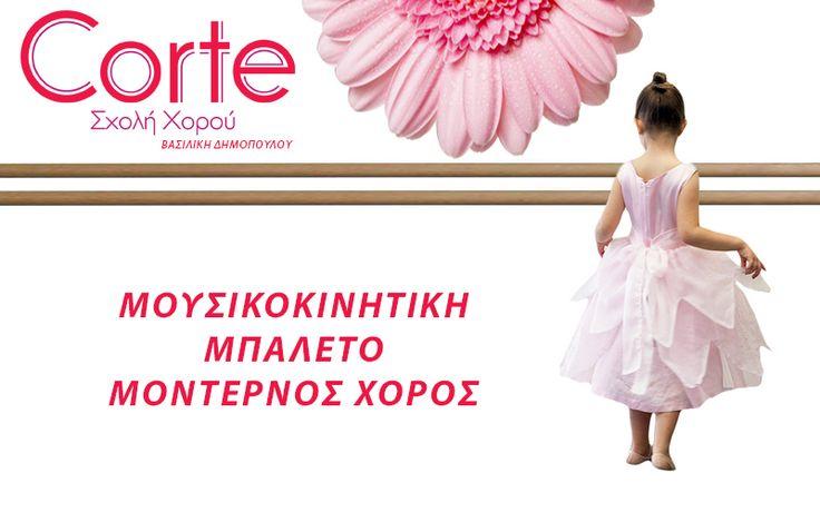 Contemporary Ballet Latin