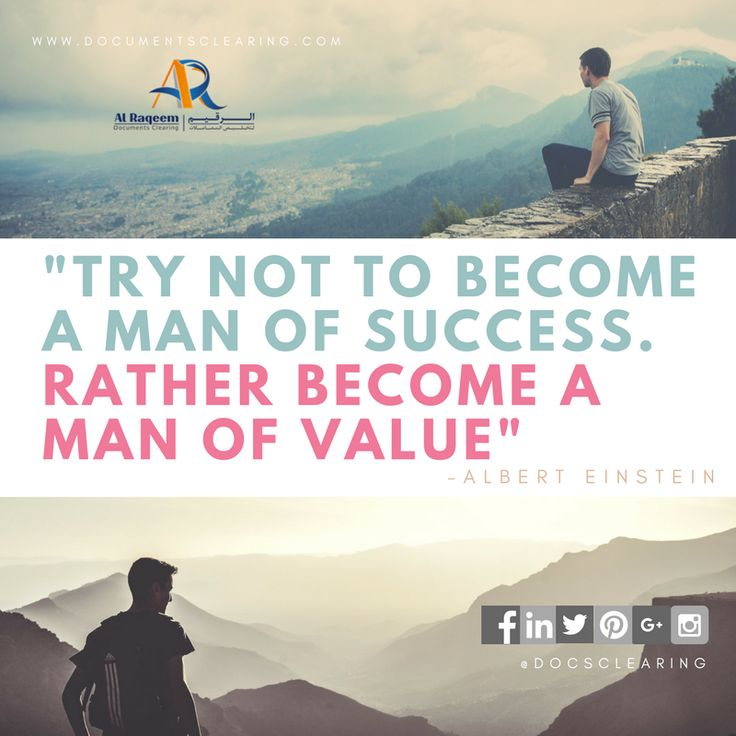"""Inspirational #Quotes: """"TRY NOT TO BECOME A MAN OF SUCCESS. RATHER BECOME A MAN OF VALUE"""" - Albert Einstein #business #setup #startup #new #dubai #uae #inspirational #quotes #visa #attestation www.documentsclearing.com"""