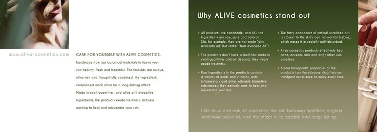 A-Live Cosmetics new leaflet (Inside)