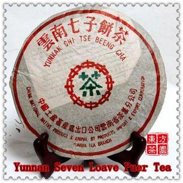 Лучший чай пуэр торт сырой пуэр чай, Духи и аромат китайский пу эр чай для похудения с пуерх торт пу - пуэр - эр бесплатная доставка