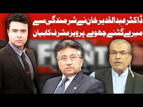 On The Front with Kamran Shahid - 30 Aug 2017 - Dunya News - https://www.pakistantalkshow.com/on-the-front-with-kamran-shahid-30-aug-2017-dunya-news/ - http://img.youtube.com/vi/EEPxmm8anNk/0.jpg