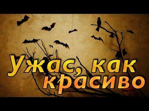 Halloween / Как украсить комнату на Хэллоуин - YouTube
