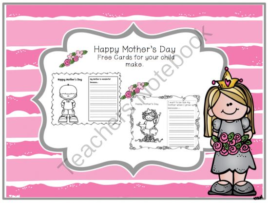Free Mothers Day Card Templates from Fun Printables for Preschoolers on TeachersNotebook.com -  (8 pages)  - Free Mothers Day card for all our Mothers.  The card is designed for the student to color and print something special for their  mother. Did I mention it is free?