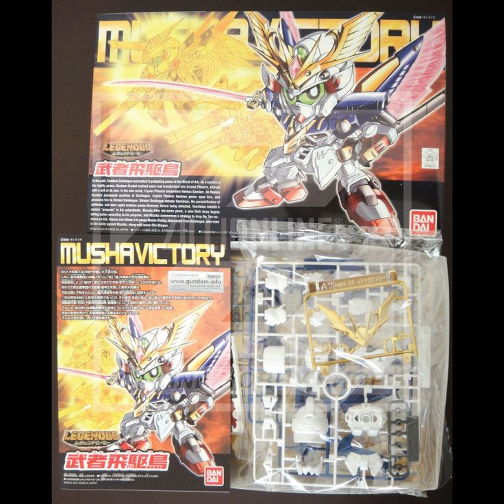 [MODEL-KIT] NON-SCALE SD LEGEND BB -  MUSHA VICTORY GUNDAM. Item Size/Weight : 31.2 x 20.2 x 5.8 cm / 258g. (*ITEM SIZE & WEIGHT BEFORE PACKAGED). Condition: MINT / NEW & SEALED RUNNER. Made by BANDAI.