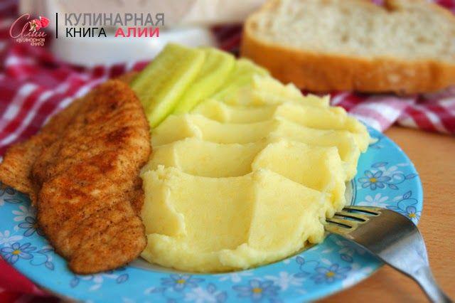 """658. Куриное филе в сухарях с картофельным пюре - очень нежное (для детей) Слова автора: """"Филе получается такое нежное, что его жевать не надо. Оно тает во рту. Никогда не получается сухим"""""""