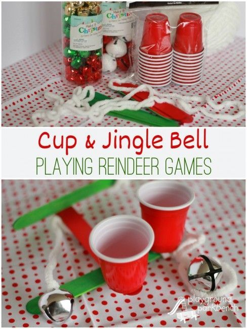 A fun Christmas twist on a traditional holiday games favorite - trade in your cup-and-ball for a DIY Cup and Jingle Bell!  Great for indoor fun.  Affordable and easy to assemble, making it the perfect holiday party favor or class gift!