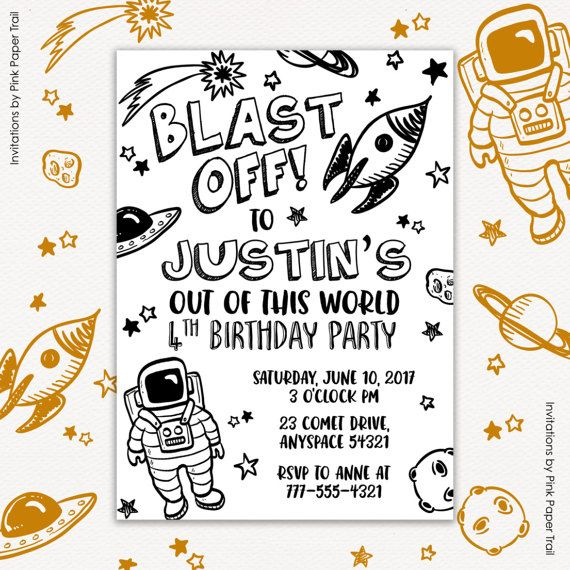 Outer Space Invitation Outer Space Party Astronaut Birthday