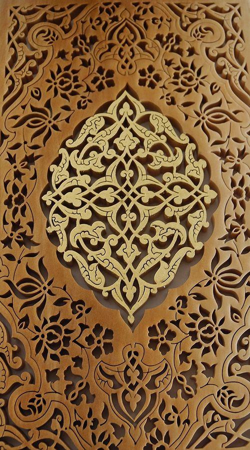 Traditional Turkish pattern