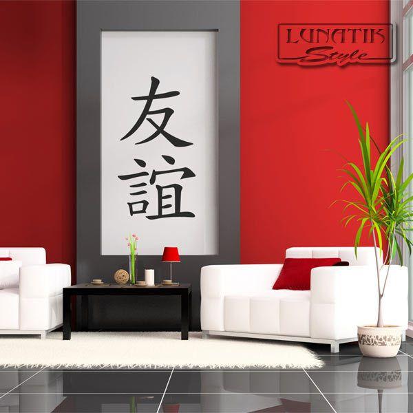 Wandtattoo Kanji Schriftzeichen Freundschaft -WD17 von Lunatik-Style via dawanda.com
