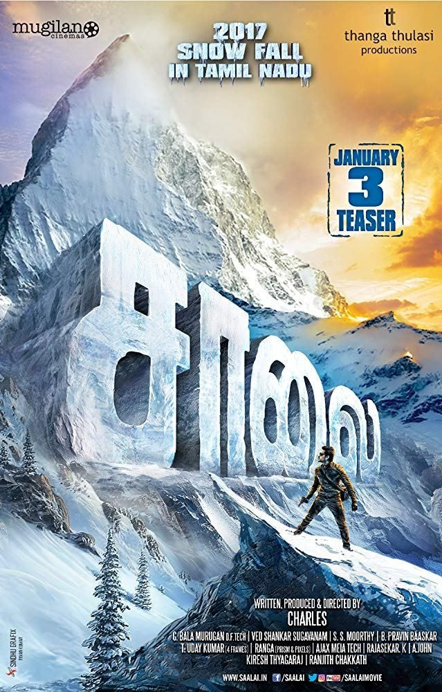 tamil play hd full movie download 2018