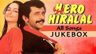 Hero Hiralal All Songs Jukebox | Naseeruddin Shah | Sanjana Kapoor | Best Old Hindi Songs | lodynt.com |لودي نت فيديو شير