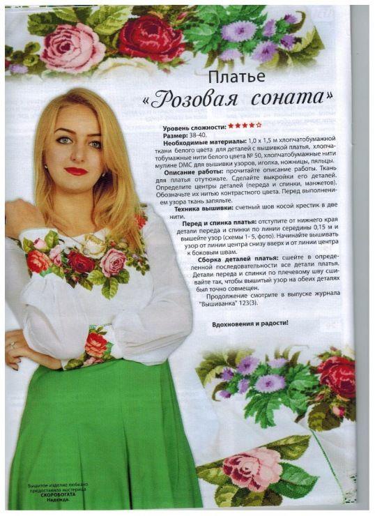 Gallery.ru / Фото #5 - 32 - saudades