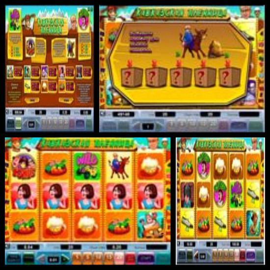 игра про деньги онлайн бесплатно