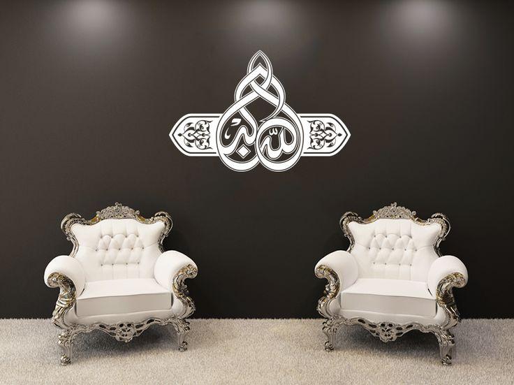http://oummazone.fr/fr/stickers-islam/50-allahou-akbar-.html decoration arabe par stickers islamique en calligraphie orientale