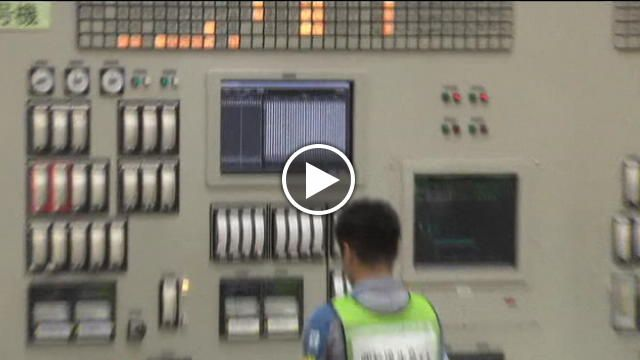 Giappone: riavviato tra le proteste il primo reattore nucleare dopo Fukushima