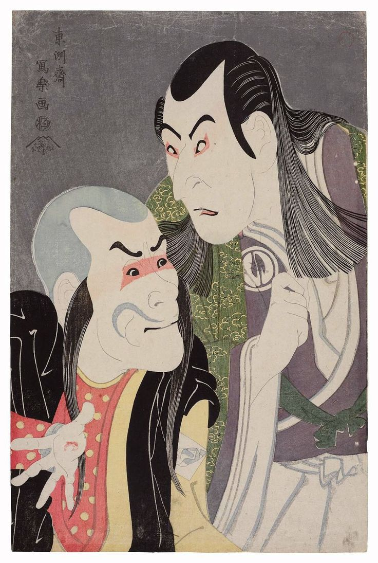 data.ukiyo-e.org mfa images sc167623.jpg