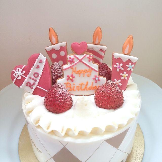 文字入れ可 誕生日ケーキ用アイシングクッキー 5点セット 平野パンandアイシングクッキー教室 かわいいバースデーケーキ ケーキ アイシングクッキー