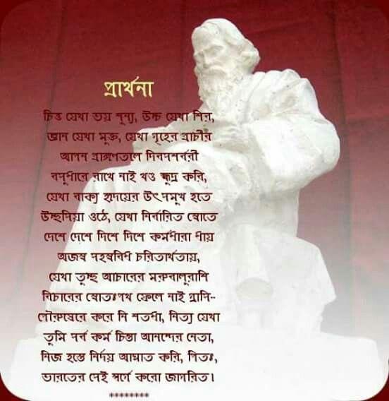 parineeta by sarat chandra pdf download