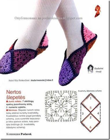 Pantufas de Crochê passo a passo com Gráfico: Pantufa Infantil, fotos