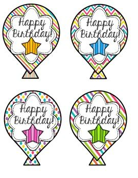 Birthday Balloons Craft FREEBIE attach to pencils/candy straws ect.
