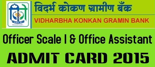 VKGB Admit Card 2015 for Officer Office Assistant Download - vkgb.co.in