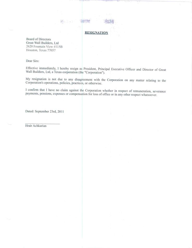 cool resignation letter the 25 best resignation letter format ideas on 6574