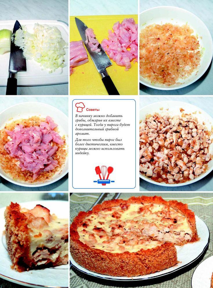 Пироги для начинающих кулинаров
