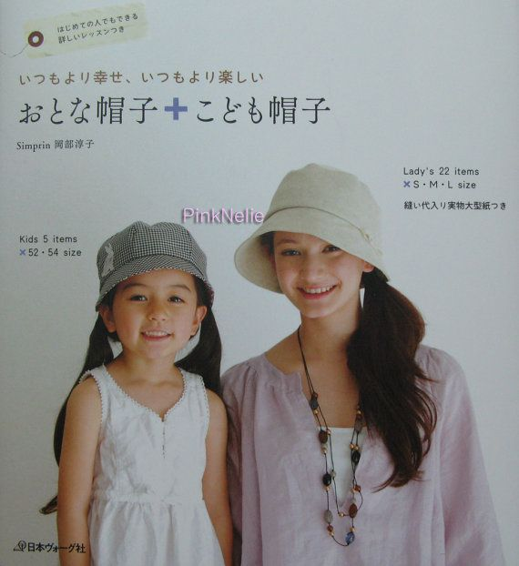 Kids and Ladies HAT Japanese Craft Book by PinkNelie on Etsy