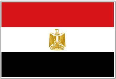 Bandera de Egipto (#Flag of #Egypt)