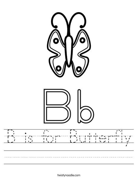 B is for Butterfly Worksheet from TwistyNoodle.com