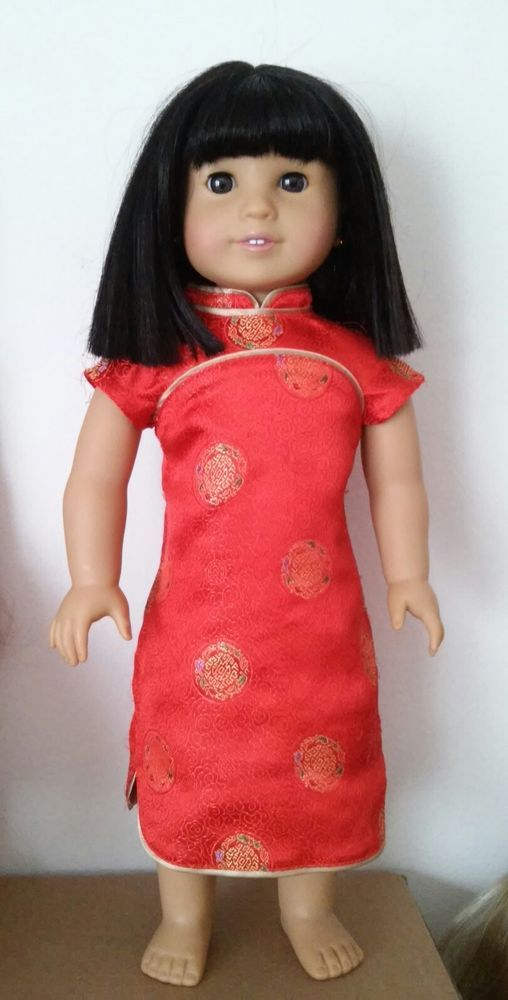 Retired American girl doll IVY Asian short black hair Brown eyes 2 outfits #AmericanGirl