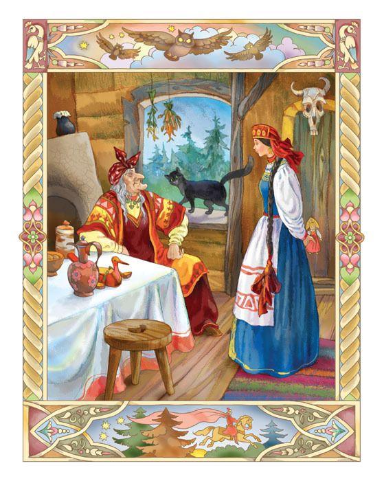 Александр Лебедев - русские сказки 15