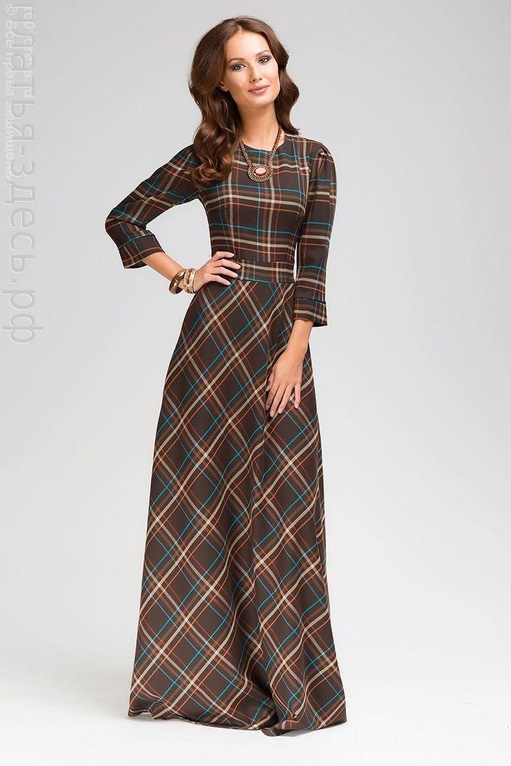 Платье длины макси в коричневую клетку с длинным рукавом DM00206BD