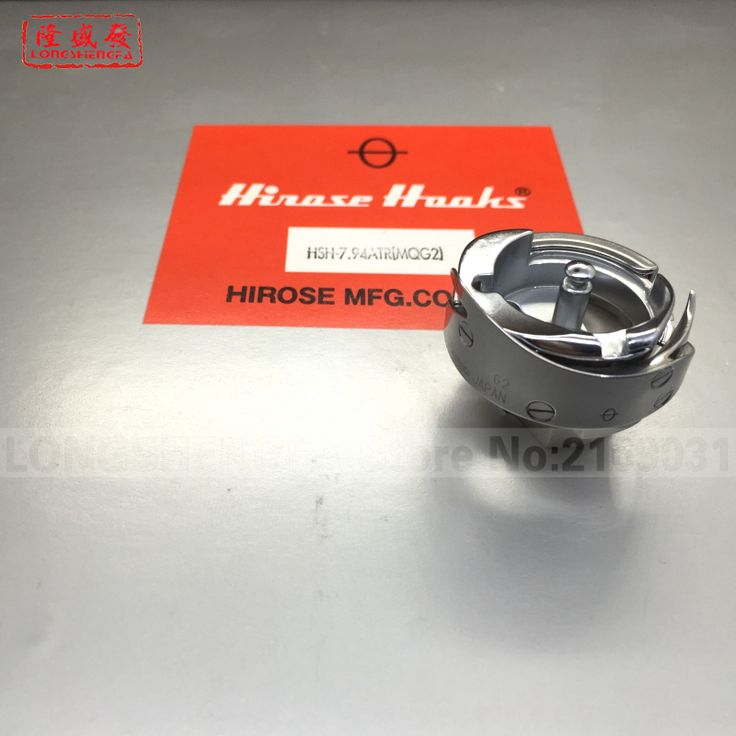 1pc HSH-7.94ATR(MQG2) HIROSE rotary hook for Tajima Barudan SWF Embroidery machine HOT SALES original authentice7.94ATR