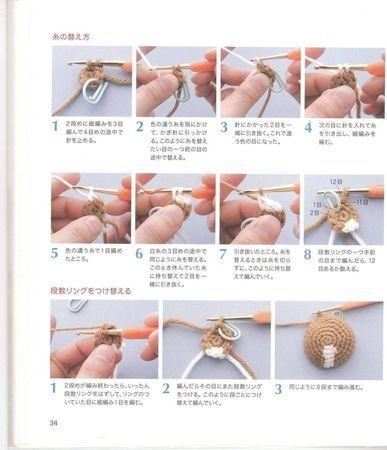 Вязание крючком - собака брелок