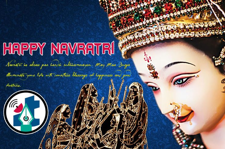 #HappyNavratri 2014. #Navratri, a festival of nine nights is celebrated in India just before #DurgaPuja. #Navratri Festival is one of the most auspicious festivals in India. Navratri, literally interpreted as 'nine nights' is the most celebrated Hindu festival devoted to Goddess #Durga symbolizing purity and power or 'shakti'.  http://itclubindia.org/