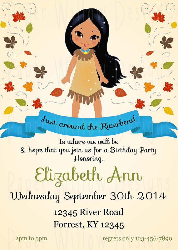 Pocahontas Birthday Printable Set-DIY by PaperWillowDesigns