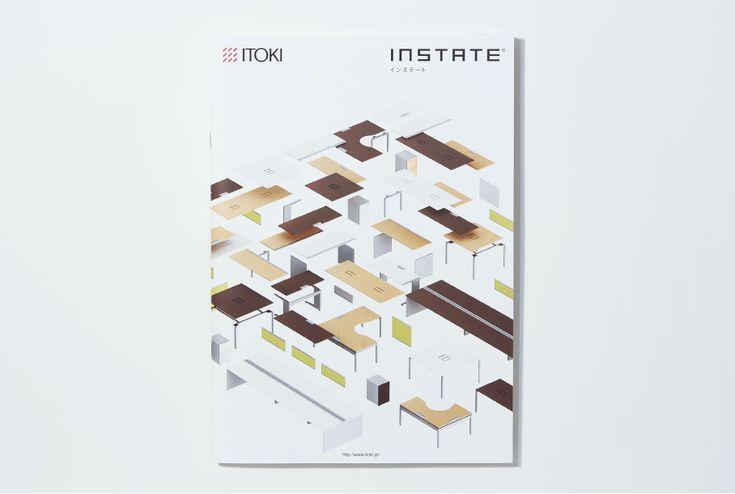 ITOKI INSTATE 商品カタログ