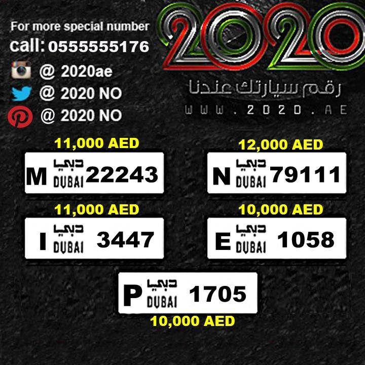 Uae Mobile Number